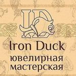 ironduck