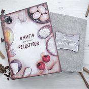 Канцелярские товары ручной работы. Ярмарка Мастеров - ручная работа Кулинарная книга двойная Мечта повара. Handmade.