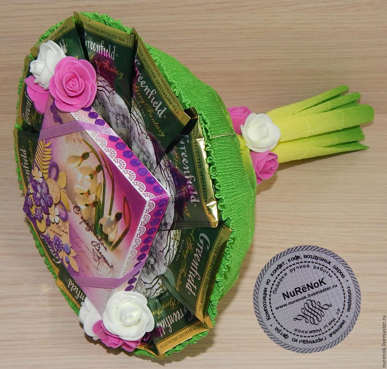 букет из конфет корзине и чая