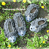 Обувь ручной работы handmade. Livemaster - original item Slippers - Hedgehogs for brother and sister.. Handmade.