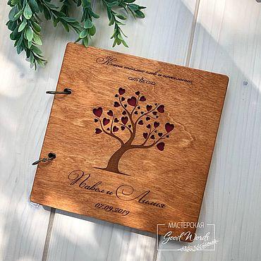 Свадебный салон ручной работы. Ярмарка Мастеров - ручная работа Книга пожеланий деревянная. Дерево с сердечками. Handmade.