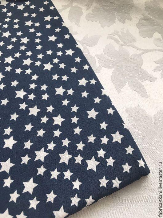 Шитье ручной работы. Ярмарка Мастеров - ручная работа. Купить Ткань Звездная синяя 100% хлопок для скрапбукинга, пэчворка  Арт.39. Handmade.