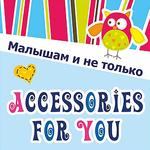 ♡Малышам и не только♡Юлия♡ (accessoriesyou) - Ярмарка Мастеров - ручная работа, handmade