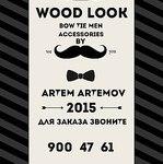 Artem_Artemov - Ярмарка Мастеров - ручная работа, handmade