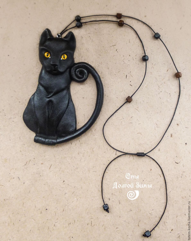 Черный кот - атрибут каждой ведьмы ;), Брелок, Усть-Илимск,  Фото №1