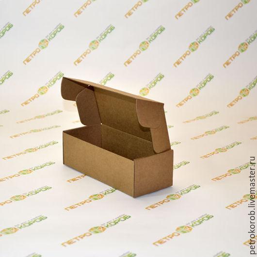 Упаковка ручной работы. Ярмарка Мастеров - ручная работа. Купить Самосборная коробка 030 (18х8х6см). Handmade. Коричневый, картонная коробка