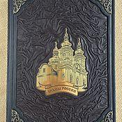 Подарки к праздникам handmade. Livemaster - original item Temples of Russia in leather binding. Handmade.