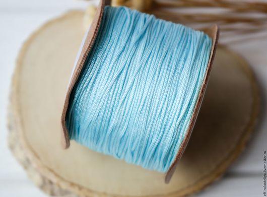 """Для украшений ручной работы. Ярмарка Мастеров - ручная работа. Купить Шнур """"Шамбала"""" голубой 0,8 мм. Handmade."""