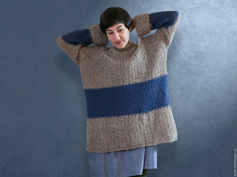 Купить шерстяной свитер женский доставка