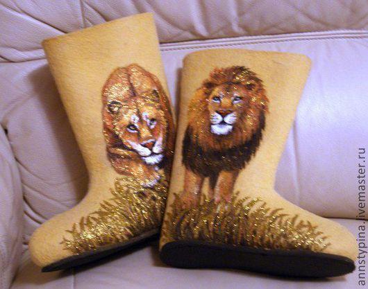 Обувь ручной работы. Ярмарка Мастеров - ручная работа. Купить лев и львица. Handmade. Золотой, валенки, дизайнерские валенки, зима
