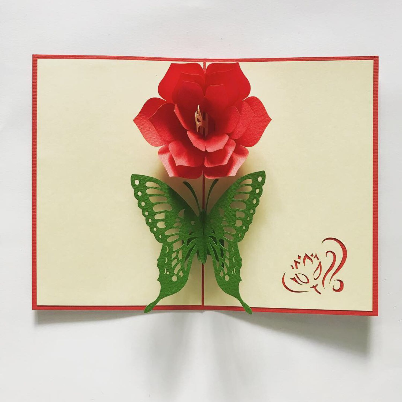 4д открытку