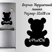 """Дизайн и реклама ручной работы. Ярмарка Мастеров - ручная работа Магнитно-грифельная доска на холодильник """"Игрушечный мишка"""". Handmade."""