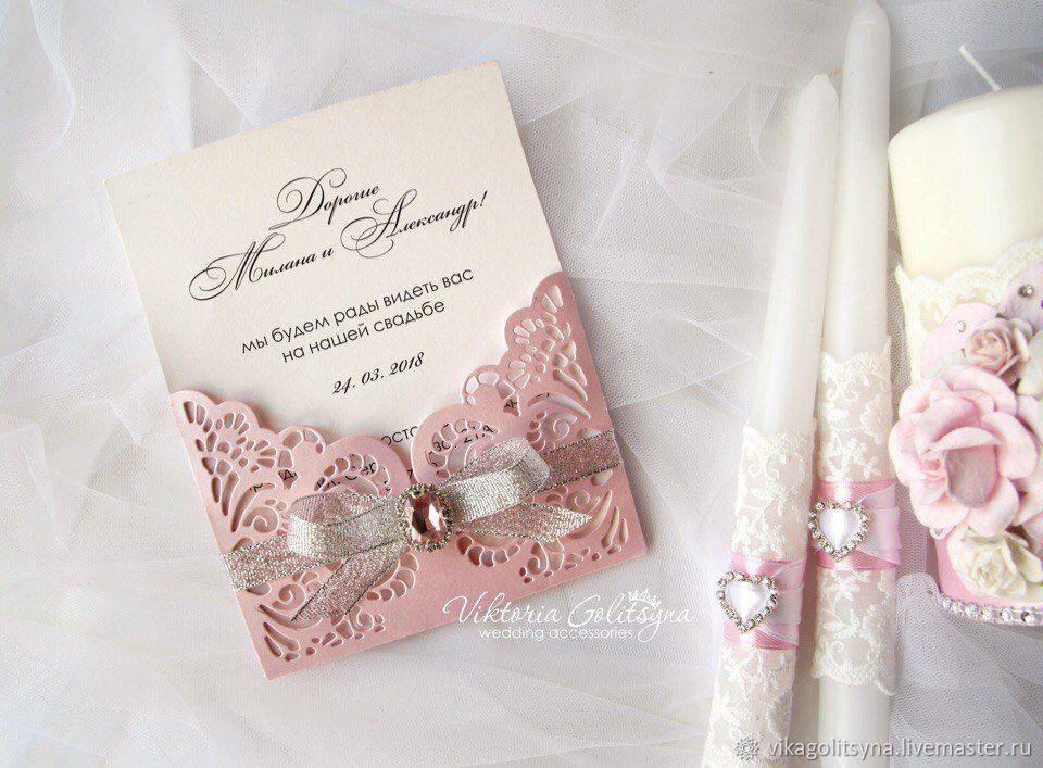 Wedding invitations \