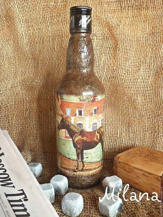 оформление бутылок, бутылка декупаж, бутылки декупаж, бутылка в подарок, мужская бутылка, бутылка для мужчины,  бутылка ручной работы, подарок любителю лошадей, оформление бутылок