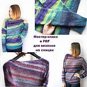 Материалы для творчества handmade. Livemaster - original item Master class on knitting pullover Trend on spokes. Handmade.