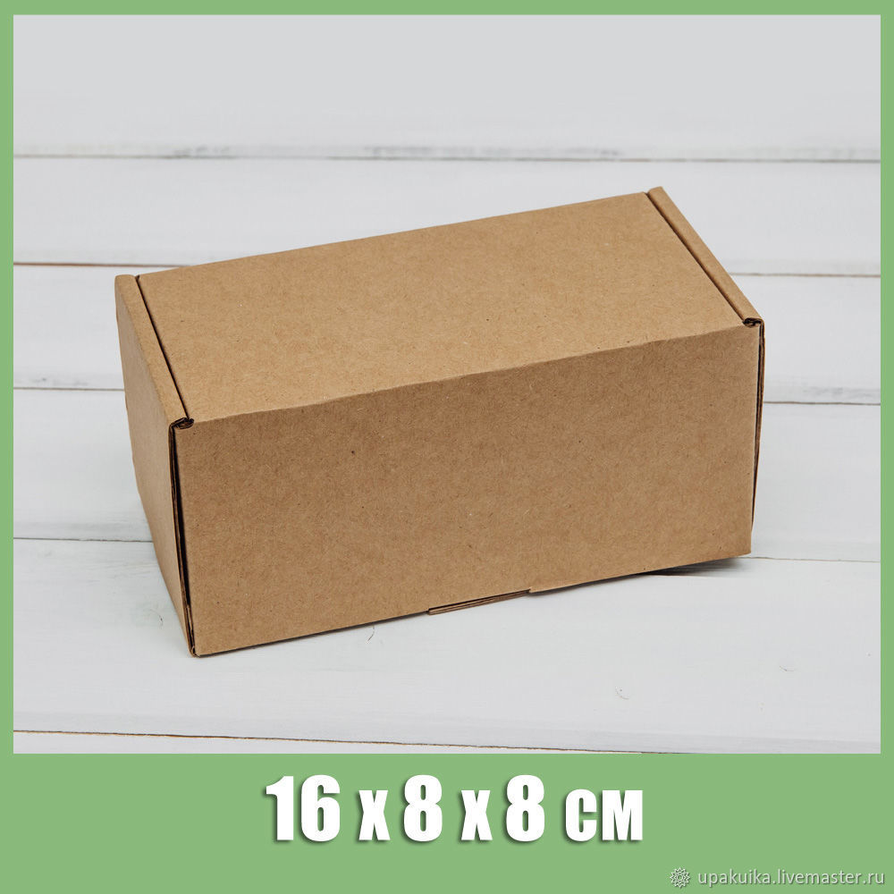 Коробка для посылок 16х8х8 см, крафт, Коробки, Москва,  Фото №1