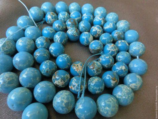 Бусины 12, 14 мм Яшма Империал, варисцит голубой шар. Бусины варисцита для колье, варисцит бусины для браслетов, варисцит бусина для серег.