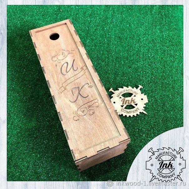 Коробка для вина с гравировкой, Упаковочная коробка, Воронеж,  Фото №1