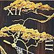 """Часы для дома ручной работы. Часы-фреска """"Золотое дерево"""". Floritolla. Интернет-магазин Ярмарка Мастеров. Арт часы"""
