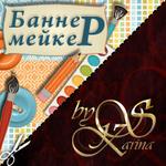 Скобелева Карина (Karisha87) - Ярмарка Мастеров - ручная работа, handmade