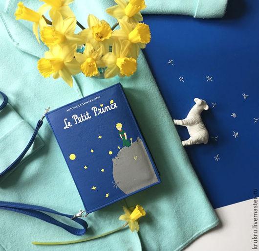 Женские сумки ручной работы. Ярмарка Мастеров - ручная работа. Купить Маленький принц:сумка-книга эко кожа. Handmade. Голубой