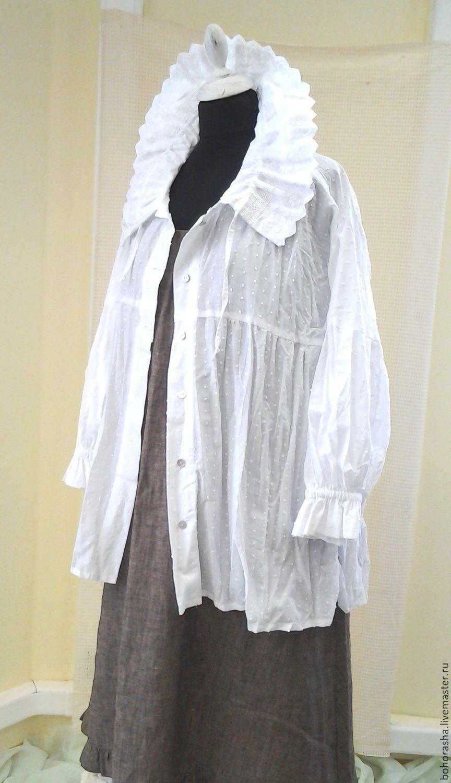 Дизайнерская Одежда Больших Размеров Доставка