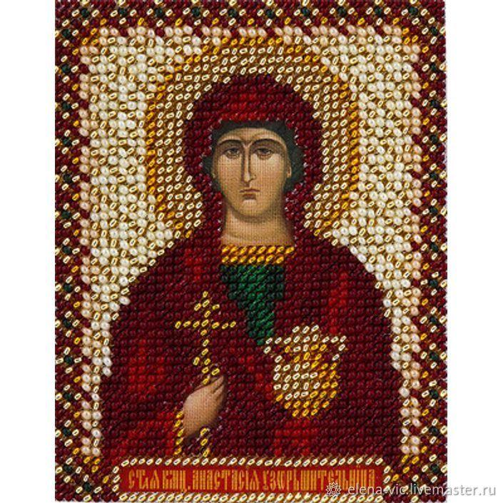 """Набор для вышивания """"Икона святой великомученицы Анастасии"""", Схемы для вышивки, Смоленск,  Фото №1"""