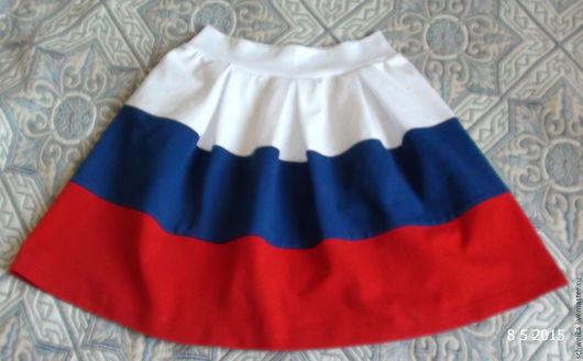 """Одежда для девочек, ручной работы. Ярмарка Мастеров - ручная работа. Купить Юбка для девочки """" Российский флаг"""". Handmade. Комбинированный"""