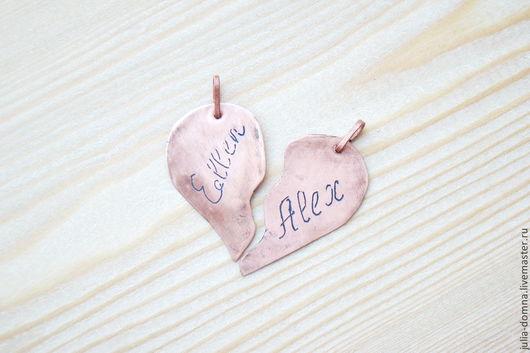 Кулоны, подвески ручной работы. Ярмарка Мастеров - ручная работа. Купить Кулон Сердце для влюбленных - два в одном - именной подарок. Handmade.