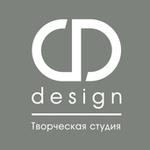 Творческая студия Carpe Diem Design - Ярмарка Мастеров - ручная работа, handmade