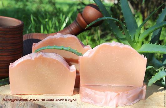 Натурально мыло на соке алоэ с нуля