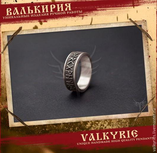 Кулоны и подвески ручной работы  из серебра 925 пробы.Купить кольцо Футарк .Мастерская Валькирия.