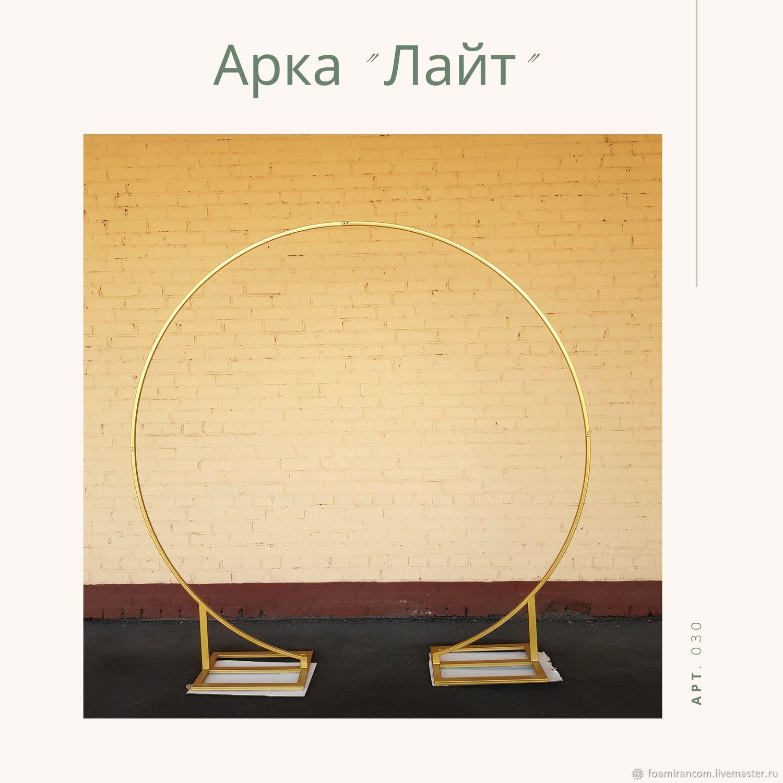 Арка для выездной регистрации, Подставки, Москва, Фото №1