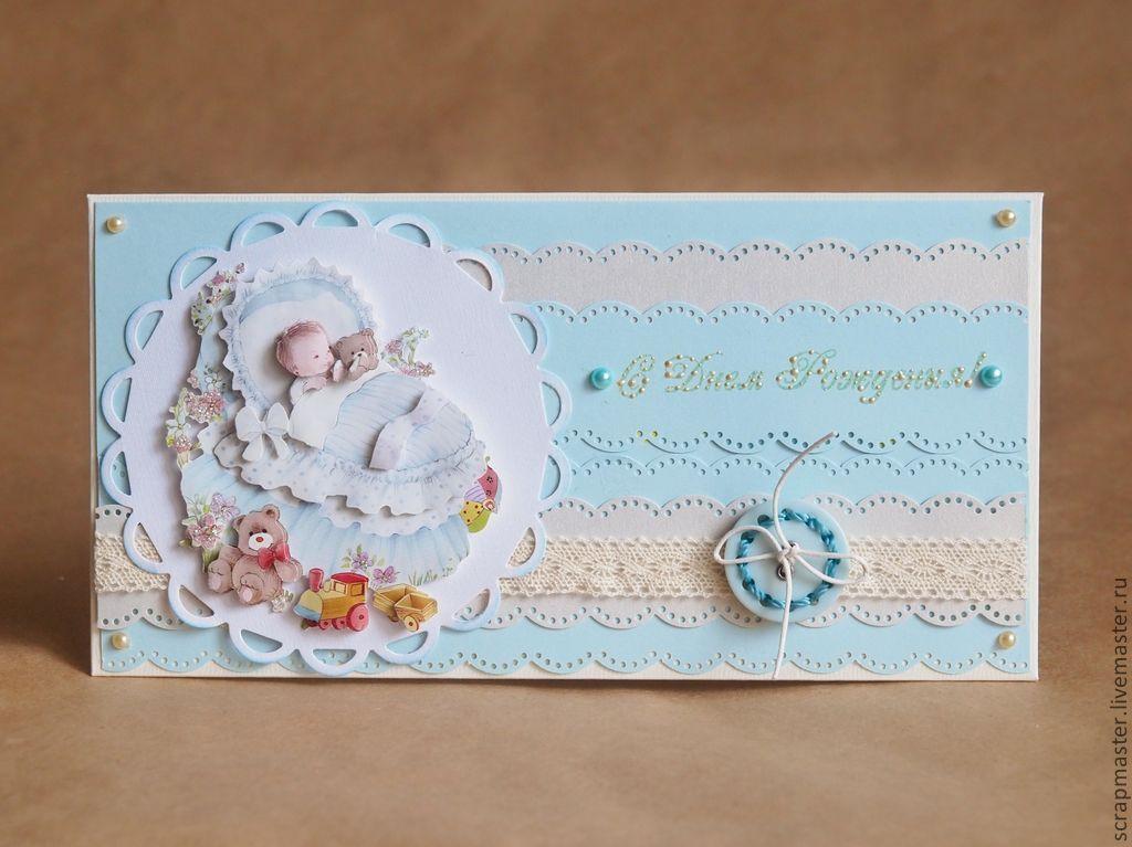 Прикольная, открытка конвертик новорожденной