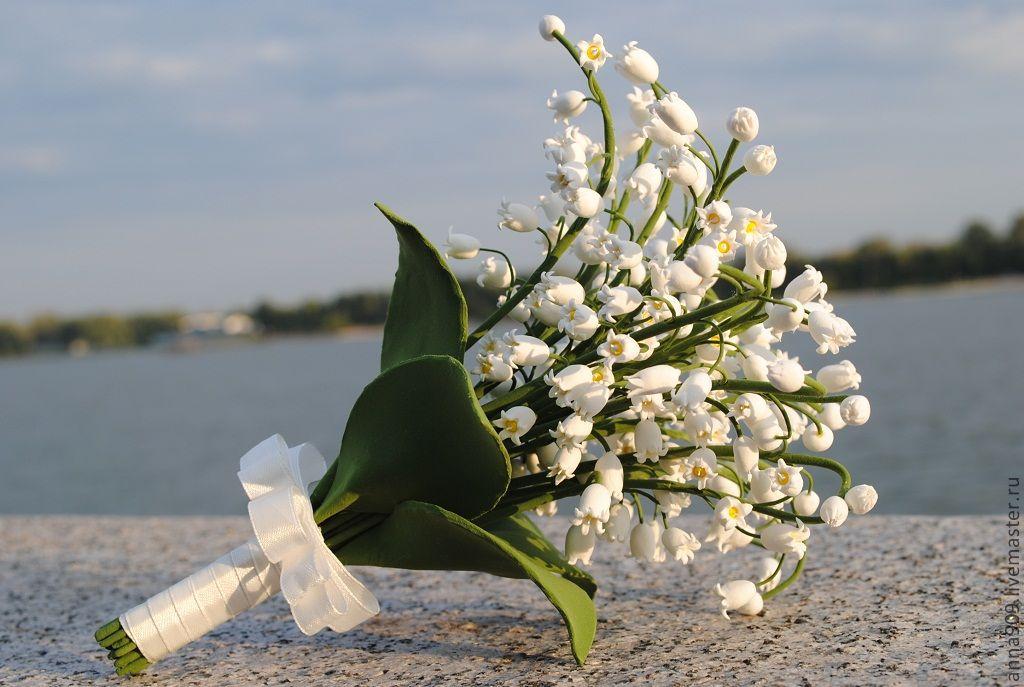 Букет невесты из ландышей, Букеты, Ростов-на-Дону, Фото №1