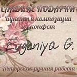 Букеты из конфет Evgeniya G. - Ярмарка Мастеров - ручная работа, handmade