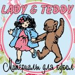 lady-and-teddy