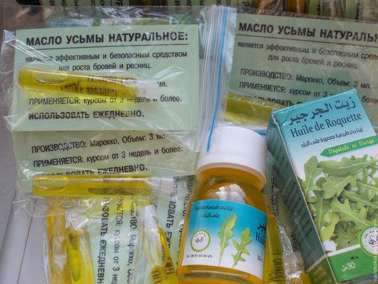 Масла и смеси ручной работы. Ярмарка Мастеров - ручная работа. Купить Масло усьмы (усьма) (пр-во Марокко). Handmade.