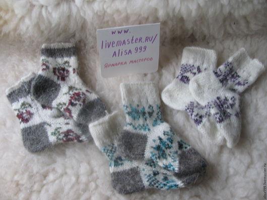 Носки, гольфы, гетры ручной работы. Ярмарка Мастеров - ручная работа. Купить Детские шерстяные носочки. Handmade.