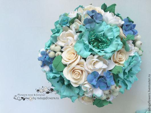 Свадебные цветы ручной работы. Ярмарка Мастеров - ручная работа. Купить Букет невесты, свадебный букет Бирюзовый из полимерной глины decoclay. Handmade.