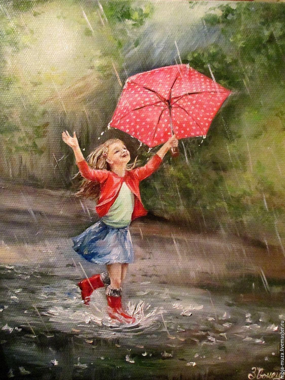 Девочка под слепым дождем. Масло, холст на двп. Художник Звонецкая.