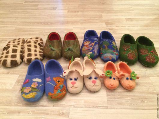 """Обувь ручной работы. Ярмарка Мастеров - ручная работа. Купить Тапки валяные """" Семейный набор"""". Handmade. Комбинированный"""