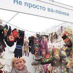 НЕ ПРОСТО ВА-ЛЕНКИ - Ярмарка Мастеров - ручная работа, handmade