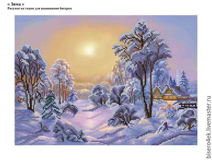 Картинки зима для вышивания
