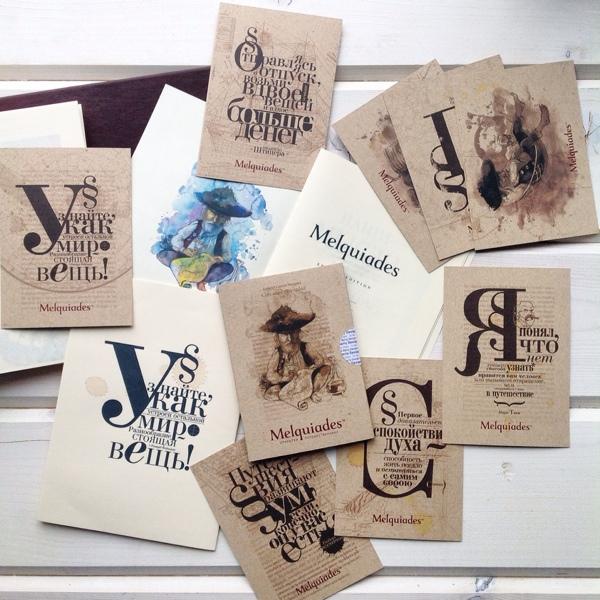 Открытки, дизайн открыток для посткроссинга
