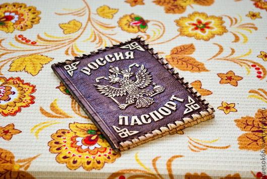 Обложки ручной работы. Ярмарка Мастеров - ручная работа. Купить Пусть ваш паспорт будет как новый!. Handmade. Обложка на паспорт