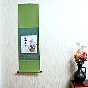 """Картины и панно ручной работы. Ярмарка Мастеров - ручная работа Картина в свитке """"Встречаю весну"""". Handmade."""