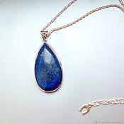 Украшения handmade. Livemaster - original item Large lapis lazuli Pendant on a silver chain. Drop. Handmade.