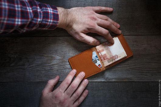 Кошельки и визитницы ручной работы. Ярмарка Мастеров - ручная работа. Купить Зажим для денег из кожи. Handmade. Кожа, кошелек из кожи