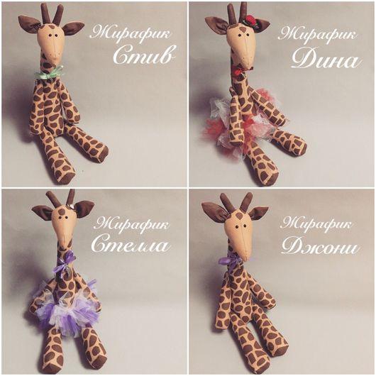 Куклы Тильды ручной работы. Ярмарка Мастеров - ручная работа. Купить Жирафики в стиле Тильда. Handmade. Ручная работа, жирафа